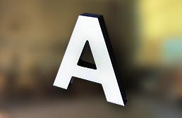 Lettres PVC expansé, lettres relief pour enseigne