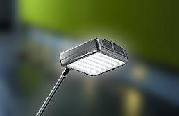 Solution d'éclairage LED pour enseigne de magasin