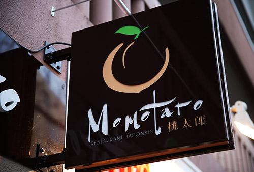 Drapeau lumineux ajouré pour restaurant japonais