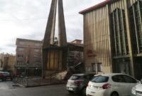 Création de l'enseigne en lettres relief pour l'église Saint-Luc à Sainte-Foy-lès-Lyon