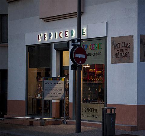 Enseigne commerciale d'un restaurant sur Lyon et Bron